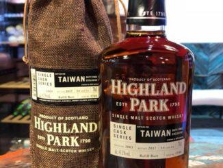 Highland Park Taiwan 5708