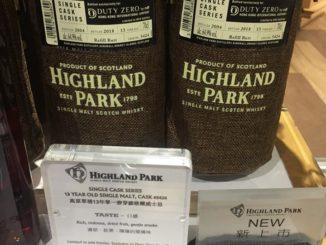 Highland Park Duty Zero