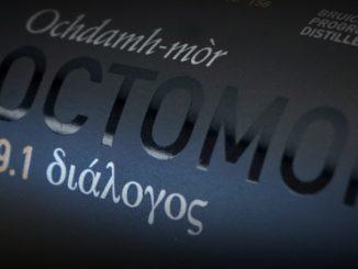 Bruichladdich Octomore Dialogos