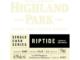 Highland Park Riptide